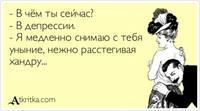 http://images.vfl.ru/ii/1407848916/fc70397e/5979000_s.jpg