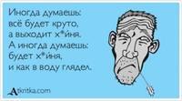 http://images.vfl.ru/ii/1407849328/3b662320/5979098_s.jpg