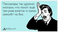 http://images.vfl.ru/ii/1407849328/5818b4ec/5979102_s.jpg