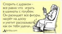 http://images.vfl.ru/ii/1407849329/4799e8a3/5979111_s.jpg