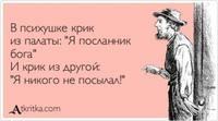 http://images.vfl.ru/ii/1407849329/da9c752b/5979115_s.jpg