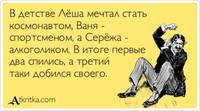 http://images.vfl.ru/ii/1407849480/122c97b5/5979135_s.jpg