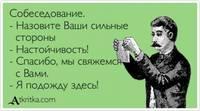 http://images.vfl.ru/ii/1407849480/48220f76/5979136_s.jpg