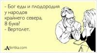 http://images.vfl.ru/ii/1407849481/6c57874f/5979142_s.jpg