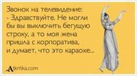http://images.vfl.ru/ii/1407849481/7ae6b0f2/5979147_s.jpg