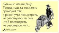 http://images.vfl.ru/ii/1407849481/87ebd220/5979139_s.jpg