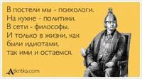 http://images.vfl.ru/ii/1407849481/ee4d4d06/5979146_s.jpg