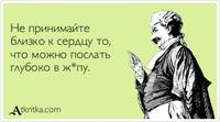 http://images.vfl.ru/ii/1407849481/ffc3448f/5979141_s.jpg