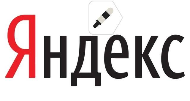 http://images.vfl.ru/ii/1408261087/bf68698f/6026929_m.jpg