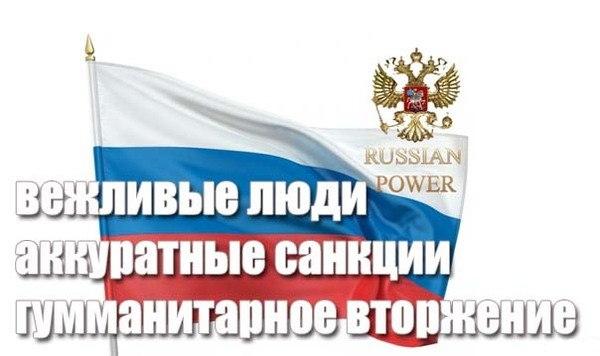 http://images.vfl.ru/ii/1408815087/1f1c986d/6098296.jpg