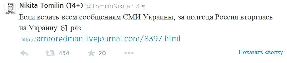 http://images.vfl.ru/ii/1409223825/9e07d12d/6152889.jpg