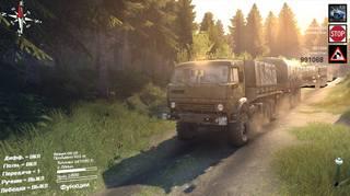 http://images.vfl.ru/ii/1409662392/2b7b7970/6206635_m.jpg