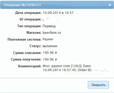 http://images.vfl.ru/ii/1410355531/10b6c4fd/6288591_m.png