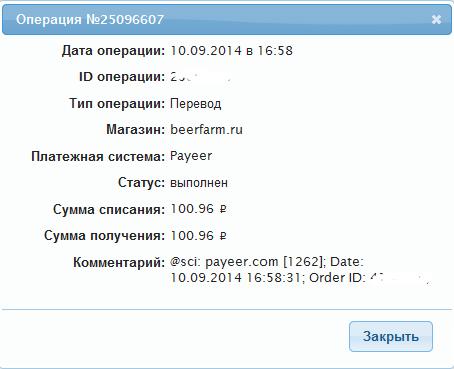 http://images.vfl.ru/ii/1410355532/29b3ec04/6288592_m.png