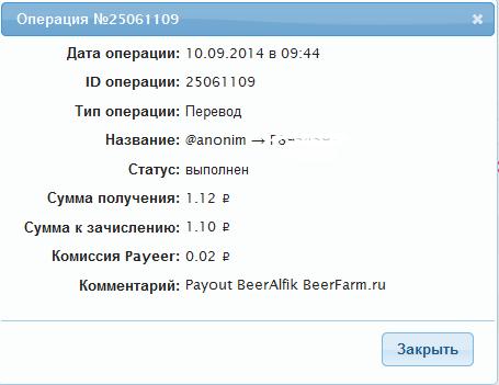 http://images.vfl.ru/ii/1410355533/6a60b09a/6288593_m.png