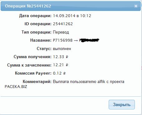 http://images.vfl.ru/ii/1410676153/e42a6fb6/6326523_m.png