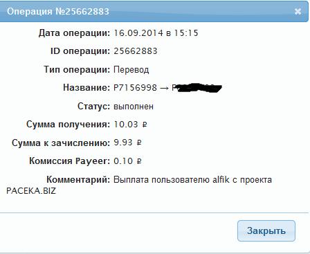 http://images.vfl.ru/ii/1410866221/9eca983d/6351408_m.png