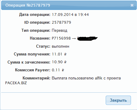 http://images.vfl.ru/ii/1410968814/d2622033/6365313_m.png