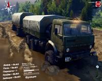 http://images.vfl.ru/ii/1412576407/40383d6c/6561346_s.jpg