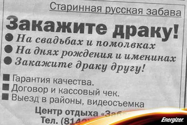 На заметку женящимся и празднующим, качественно, не дорого)))))))))