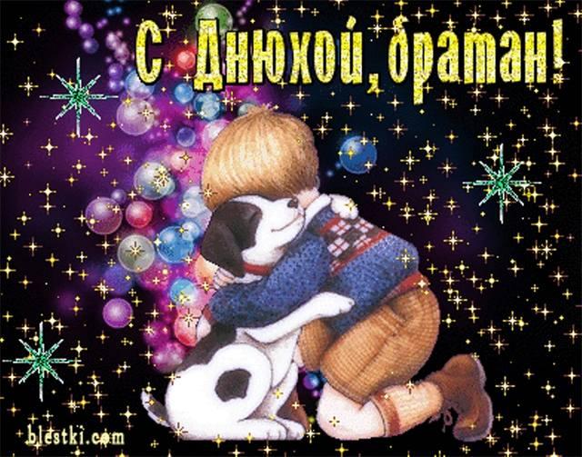 http://images.vfl.ru/ii/1415634970/72e6be70/6903914_m.jpg