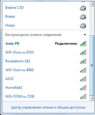 http://images.vfl.ru/ii/1416155208/34cb60c3/6962435.png