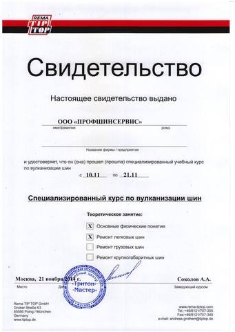 http://images.vfl.ru/ii/1416963979/0de4b025/7055488_m.jpg