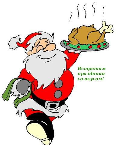 http://images.vfl.ru/ii/1417540840/0ea22232/7117838_m.jpg