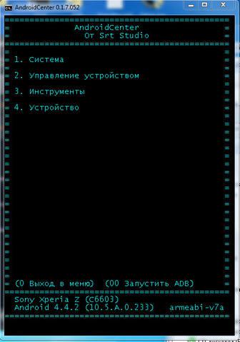 http://images.vfl.ru/ii/1418185422/a10d0dcb/7182112_m.jpg