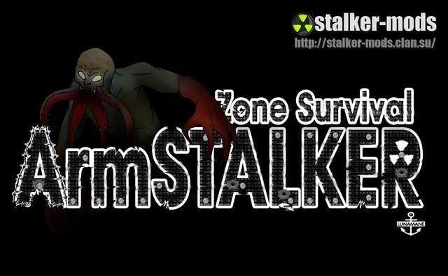 ArmSTALKER — Zone Survival