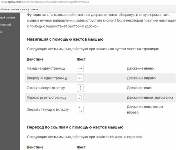 http://images.vfl.ru/ii/1492769699/49ba0db9/16940109_m.png