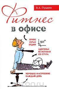 http://images.vfl.ru/ii/1492772298/fde235c7/16940653_m.jpg