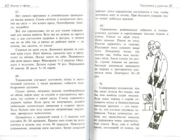 http://images.vfl.ru/ii/1492772324/4aeb41f8/16940658_m.jpg