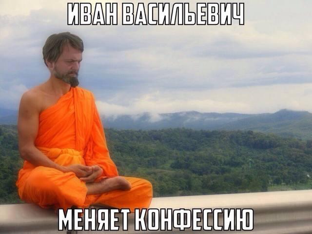 https://images.vfl.ru/ii/1493934884/64729a46/17108718_m.jpg