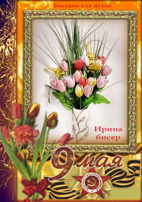 http://images.vfl.ru/ii/1494333183/0835dda2/17159585_m.jpg