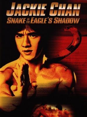 Змея в тени орла (1978) 17176548