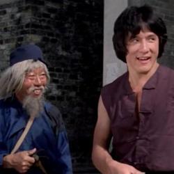 Змея в тени орла (1978) 17176648