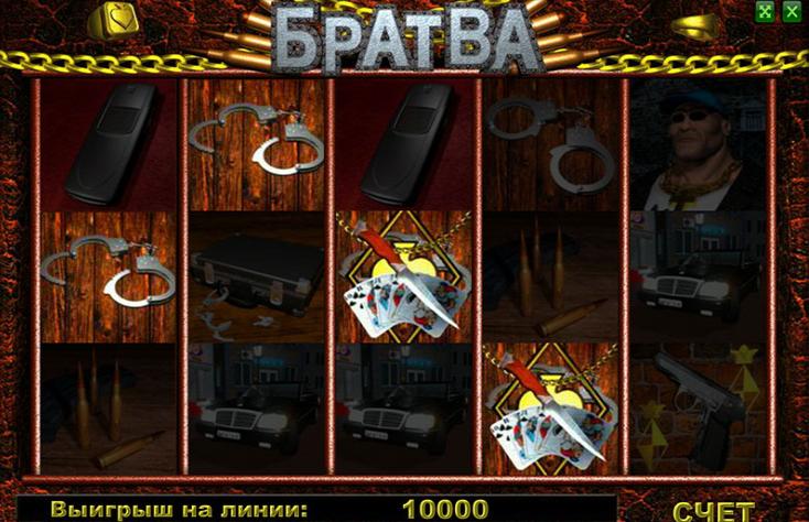 zahvativayushie-igrovie-avtomati