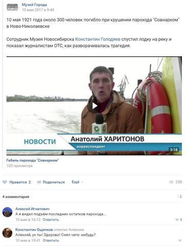 http://images.vfl.ru/ii/1494592240/5713da5e/17198411_m.jpg