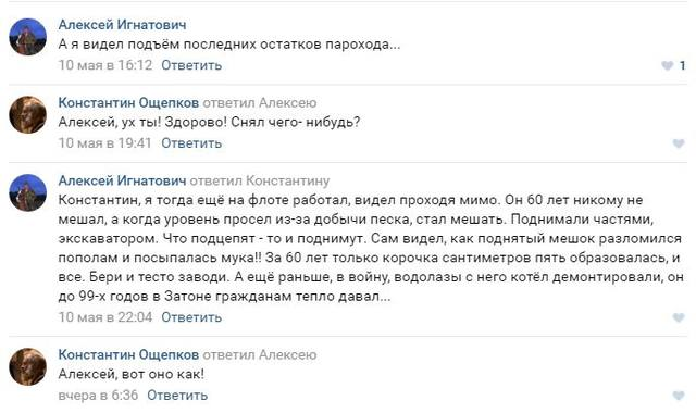http://images.vfl.ru/ii/1494592240/c02ddd64/17198412_m.jpg