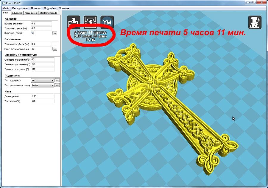 https://images.vfl.ru/ii/1494776176/adb5b36f/17223806.jpg