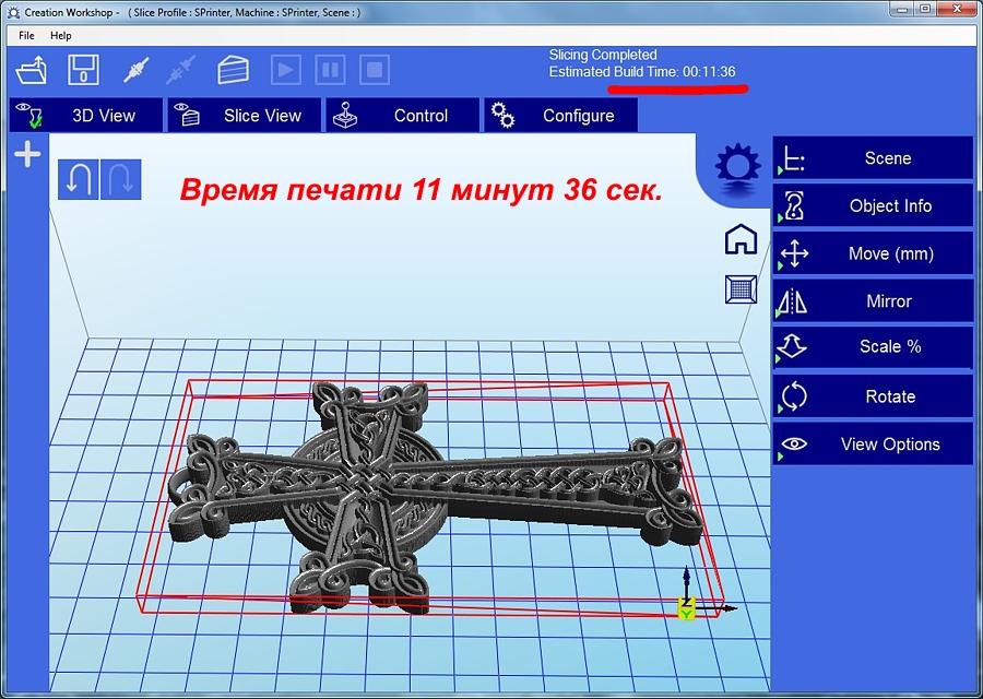 https://images.vfl.ru/ii/1494776217/4a3df5dc/17223809.jpg