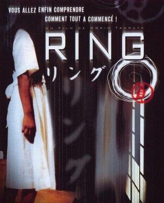 Звонок 0: Рождение (2000) 17236272