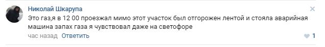 https://images.vfl.ru/ii/1494937539/21c2eb3d/17245138.png