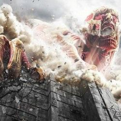 Атака титанов. Фильм первый: Жестокий мир (2015) 17301806