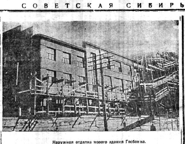 http://images.vfl.ru/ii/1496051590/f63a5eb0/17386903_m.jpg