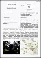 http://images.vfl.ru/ii/1496769772/e5d52710/17486369_s.jpg