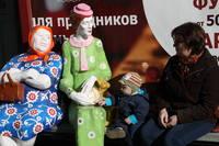 http://images.vfl.ru/ii/1497285791/20b9b4c9/17548130_s.jpg