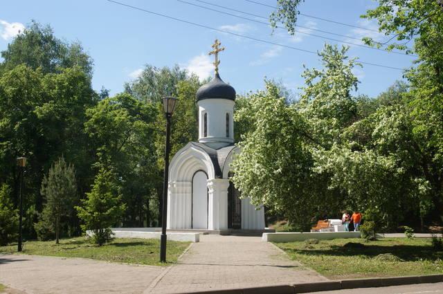 http://images.vfl.ru/ii/1497540481/c360be21/17583639_m.jpg