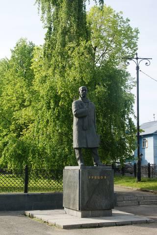 http://images.vfl.ru/ii/1497548837/9a233158/17585188_m.jpg